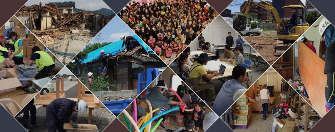 熊本震災支援・復興支援